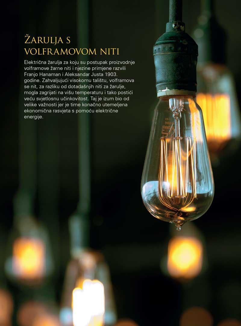 Žarulja s volframovom niti