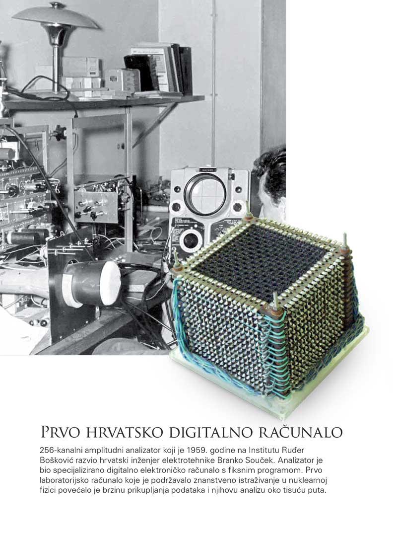 Prvo hrvatsko digitalno računalo