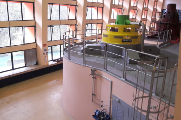 ГЭС Гояк