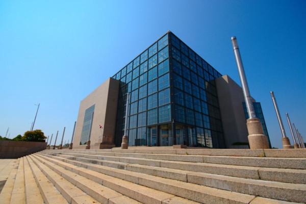Nacionalna sveučilišna knjižnica u Zagrebu