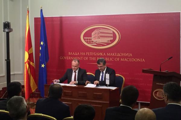 общество КОНЧАР – Инжиниринг за энергетику и транспорт (КЭТ) сегодня подписало два контракта